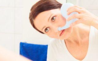 Промывание носа при аллергии: в каких случаях проводят и что нужно учесть?