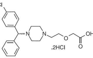 Левоцетиризин дигидрохлорид